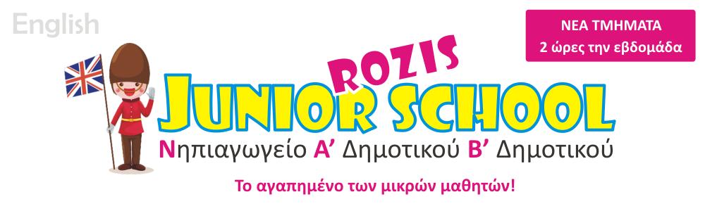 rozis-junior-2-web-banner