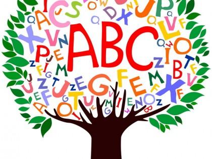 Νηπιαγωγείο Αγγλικής γλώσσας ROZIS 2016-17
