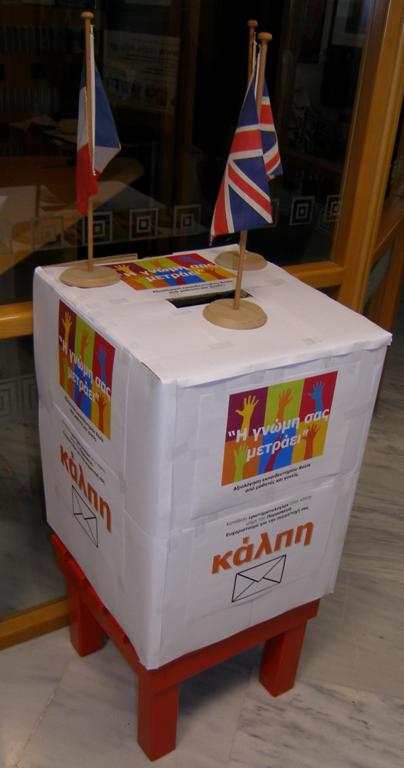 KALPI [1024x768]