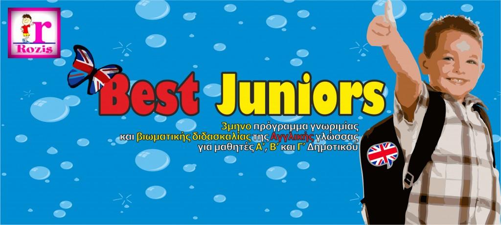 bestjuniors2015 banner no words