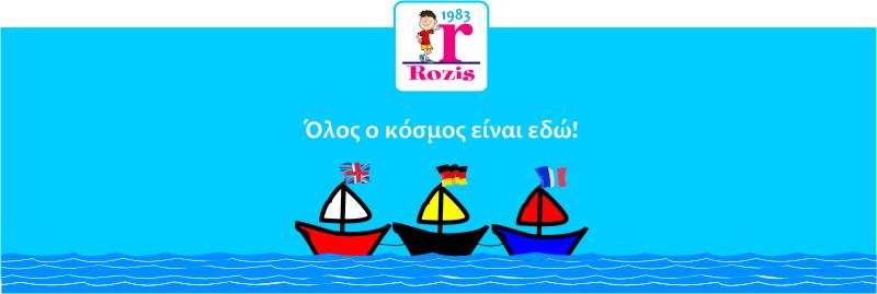 ROZIS_BANNER_new