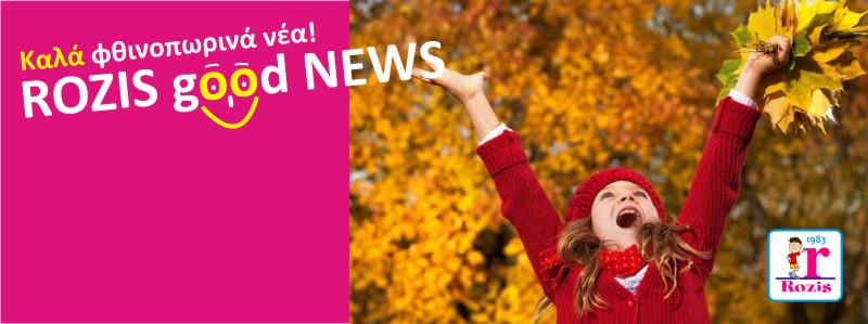 rozis_good_news