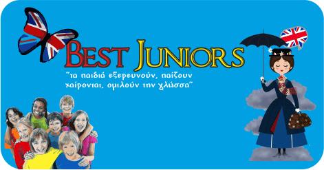 juniors website image for facebook ad