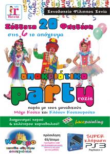 rozis apokriatiko party