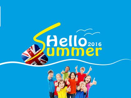 Hello Summer! 2 εβδομάδες καλοκαιριού παρέα με την Αγγλική!