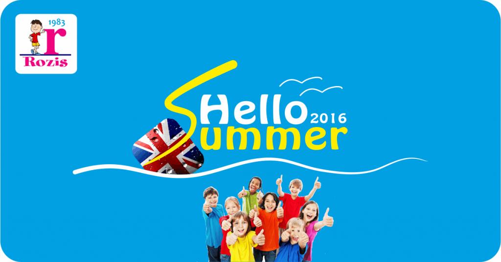 happy summer facebook banner 2