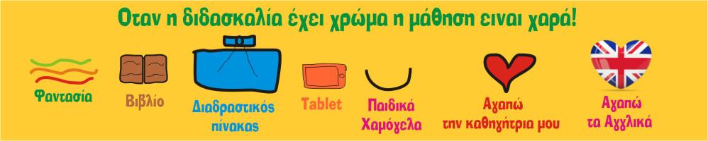 didaskalia-banner