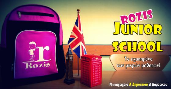 junior-school-small-560x292
