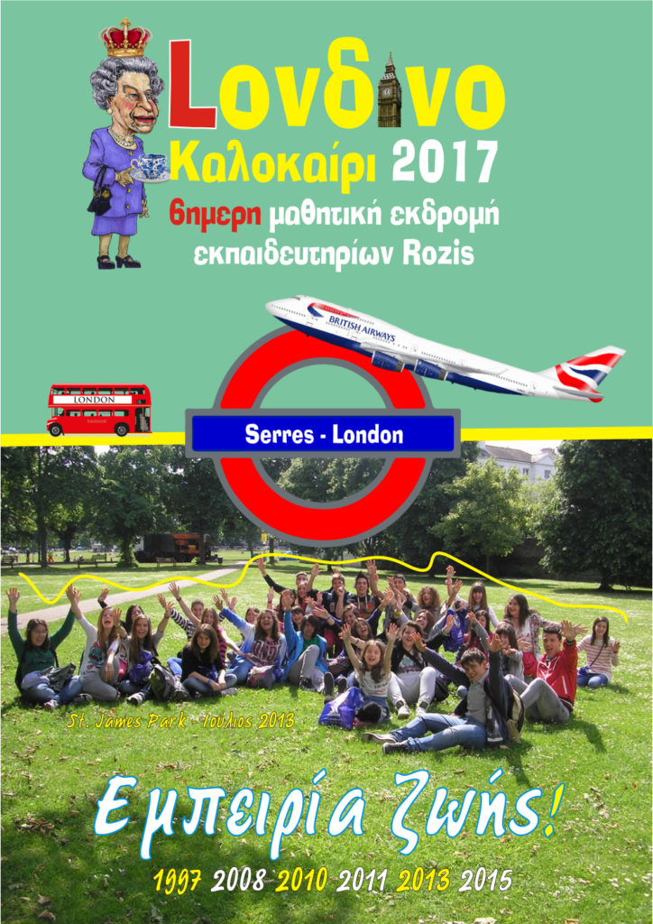 poster_london_2017
