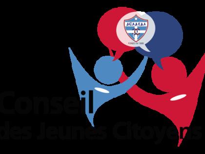 «Conseil des Jeunes Citoyens» – Οι μαθητές Γαλλικής των εκπαιδευτηρίων Rozis στην 5η Πανελλήνια Μαθητική Συνάντηση Δημόσιου Λόγου .