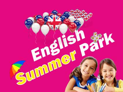 English Summer Park –  Το «Καλοκαιρινό Πάρκο Αγγλικής Γλώσσας» για μαθητές Α, Β & Γ Δημοτικού!